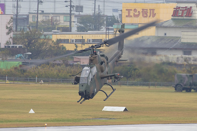 73489, Bell AH-1S Cobra Japan Ground Self Defence Forces @ Akeno RJOE