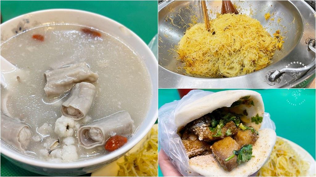 三重美食:二哥四神湯,金瓜米粉、油飯和刈包都好吃!三重宵夜推薦