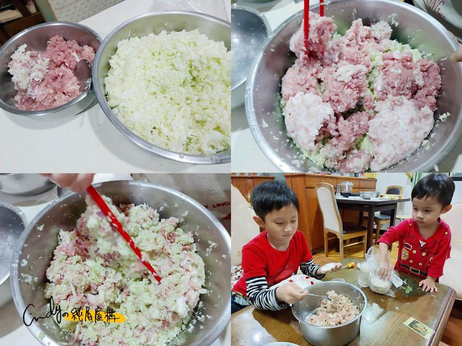 日虎 廚神寶 多功能料理機