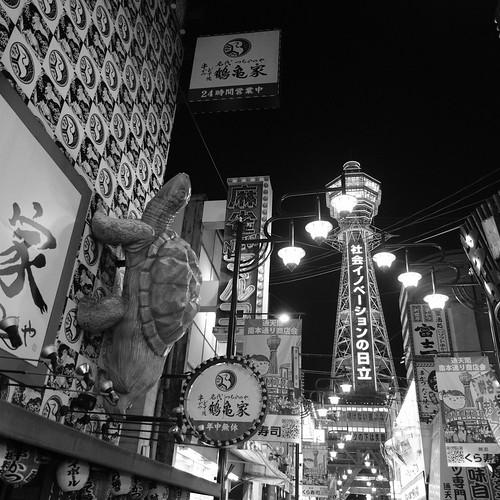 19-12-2020 Osaka in evening vol01 (23)