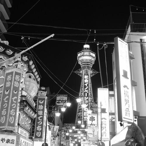 19-12-2020 Osaka in evening vol02 (3)