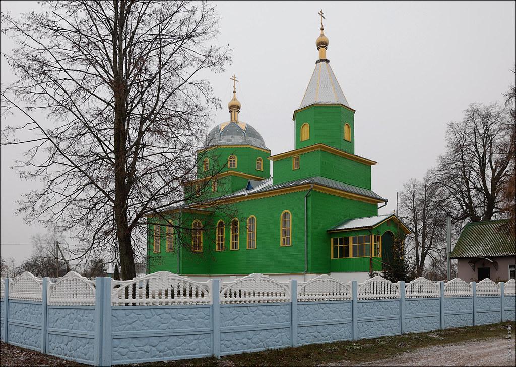 Турки, Беларусь