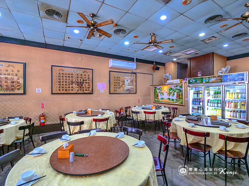 daxiang-seafood-p2-2