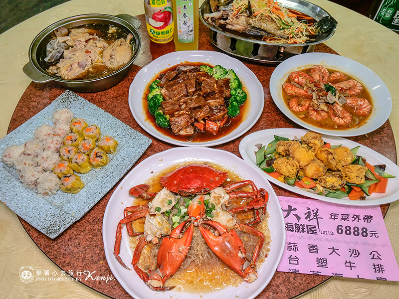 daxiang-seafood-p2-7