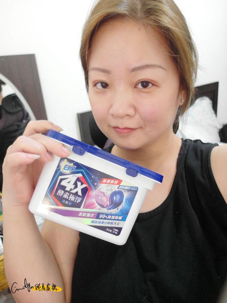 白蘭4X酵素極淨洗衣球