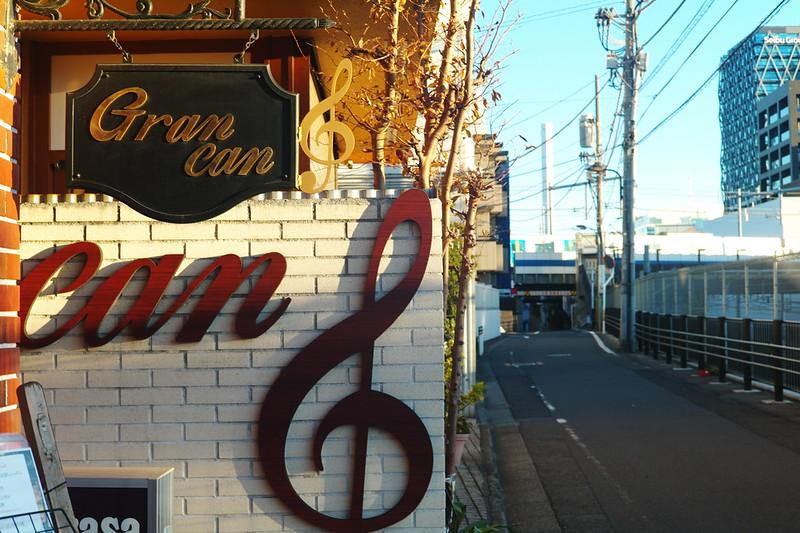 04Leica M9 P+Leitz Summicron 50mm f2 0目白三丁目Grancan Music