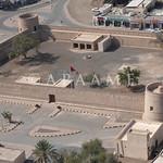 Shinas Fort
