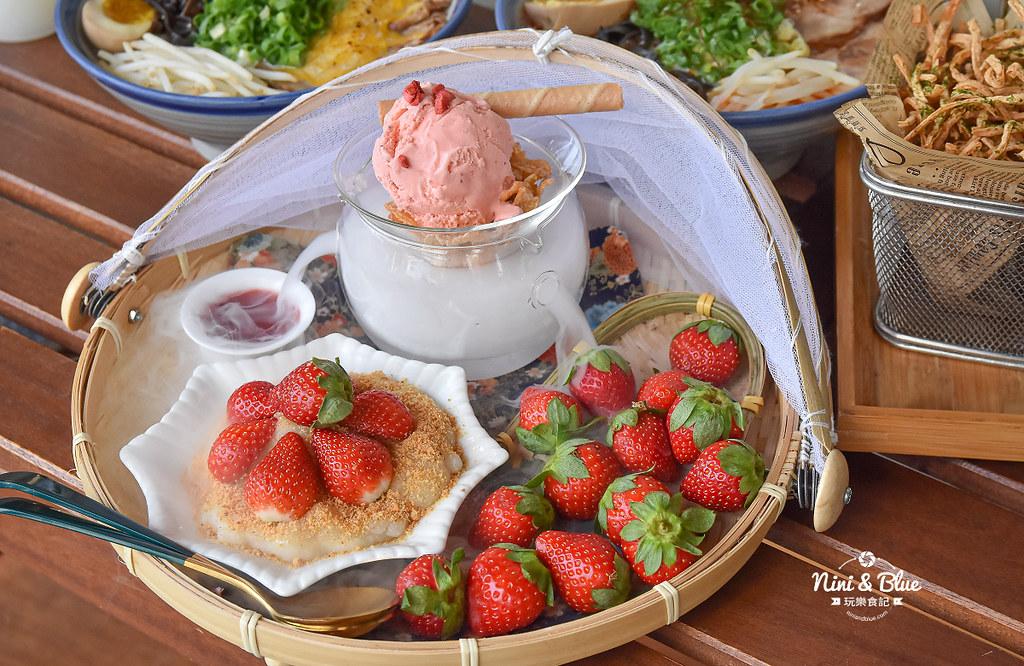 山禾堂拉麵 草莓甜點 草屯 台中15