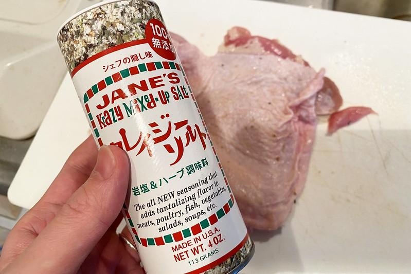 鶏モモ肉のチーズソテー_01