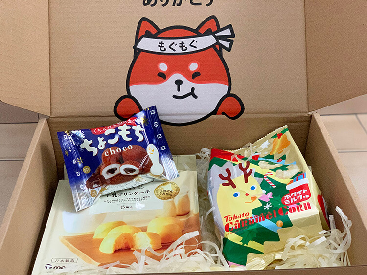 Christmas treats from MoguShop