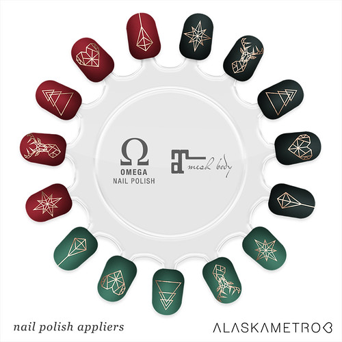 "Group gift: ""Xmas Geo"" nail art appliers"