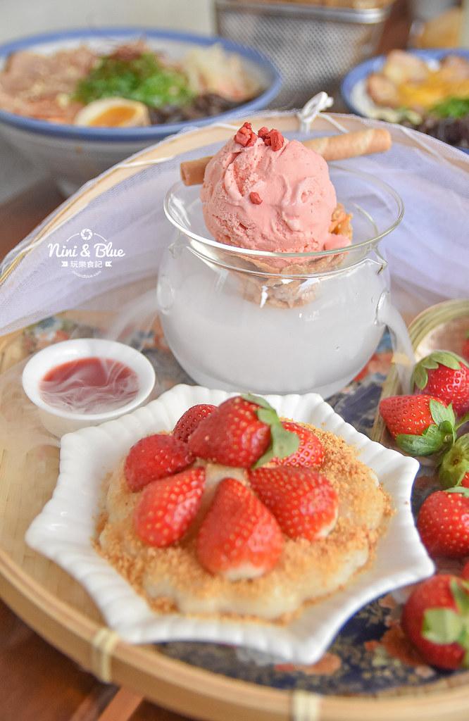 山禾堂拉麵 草莓甜點 草屯 台中17