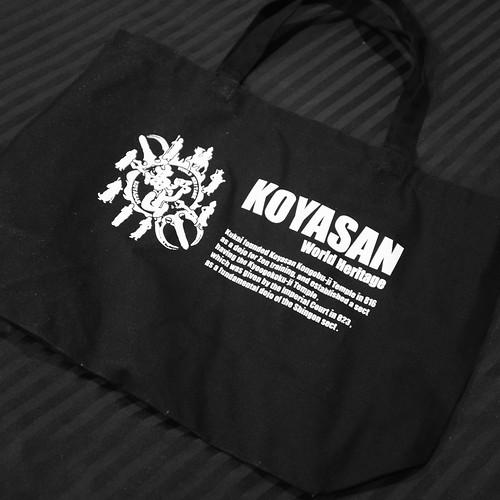20-12-2020 Visiting 'Koya-san' -souvenir (4)