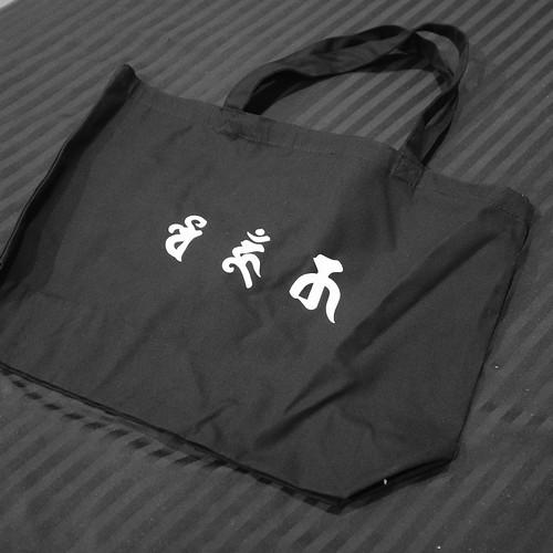 20-12-2020 Visiting 'Koya-san' -souvenir (3)