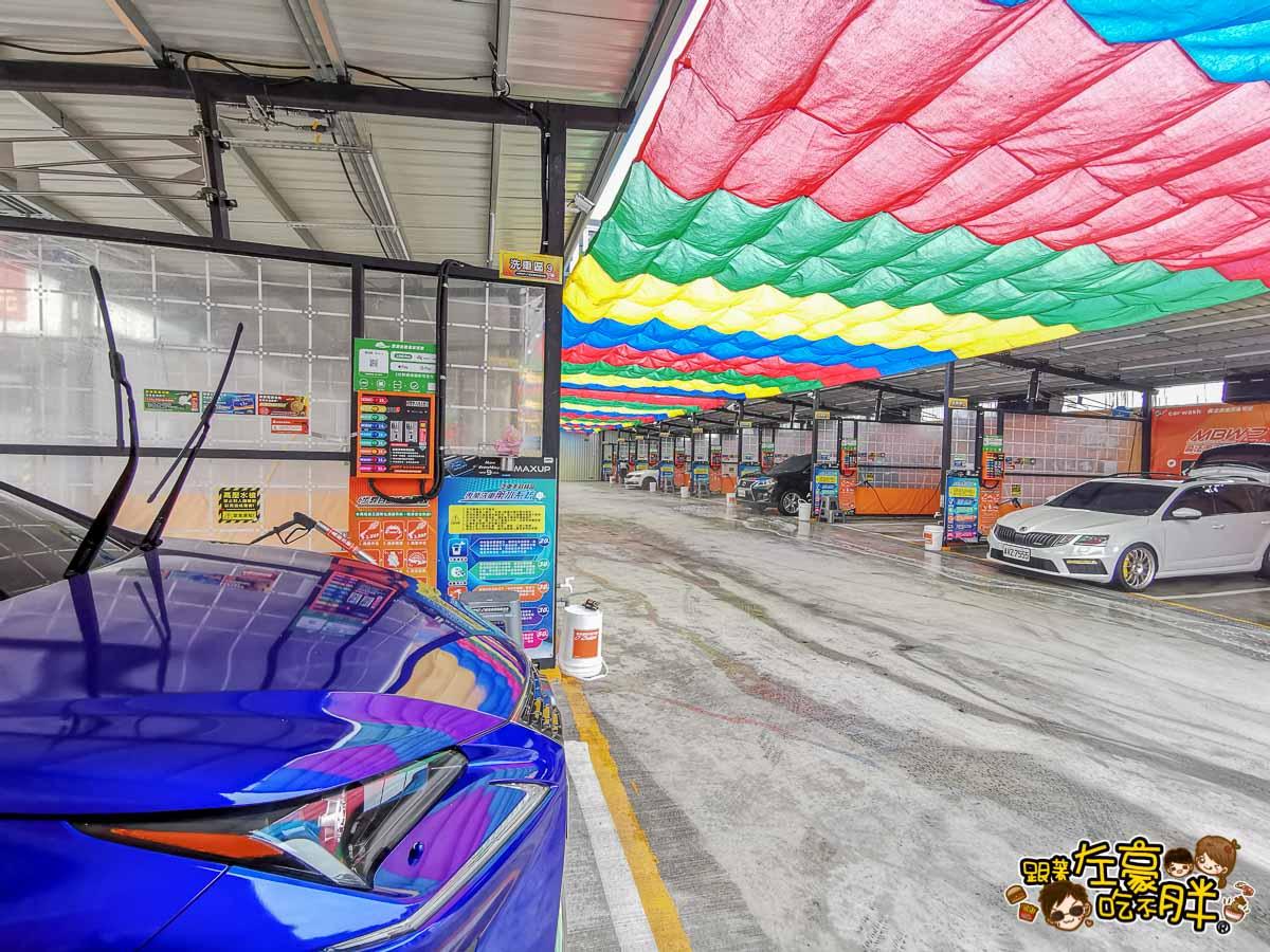 魔法泡泡自助洗車-文龍東店-16