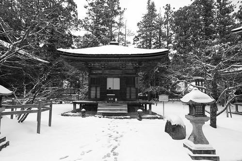 20-12-2020 Visiting 'Koya-san' vol01 (35)
