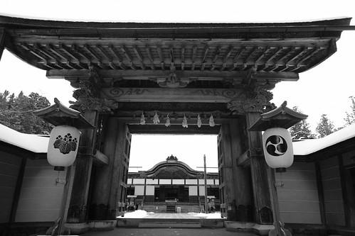 20-12-2020 Visiting 'Koya-san' vol01 (23)