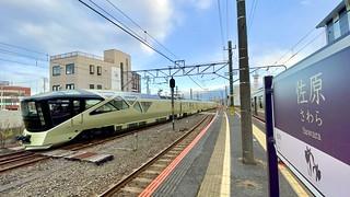 TRAIN SUITESHIKI-SHIMA, トランスイート四季島