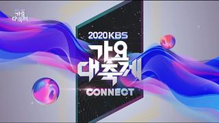 KBS Festival Song 2020