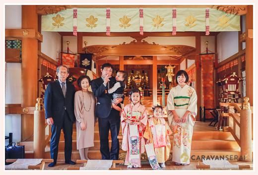 長久手市の景行天皇社で七五三 家族・親族の集合写真