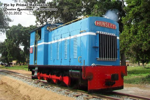 P1 530 at Oymaduwa in 22.01.2012