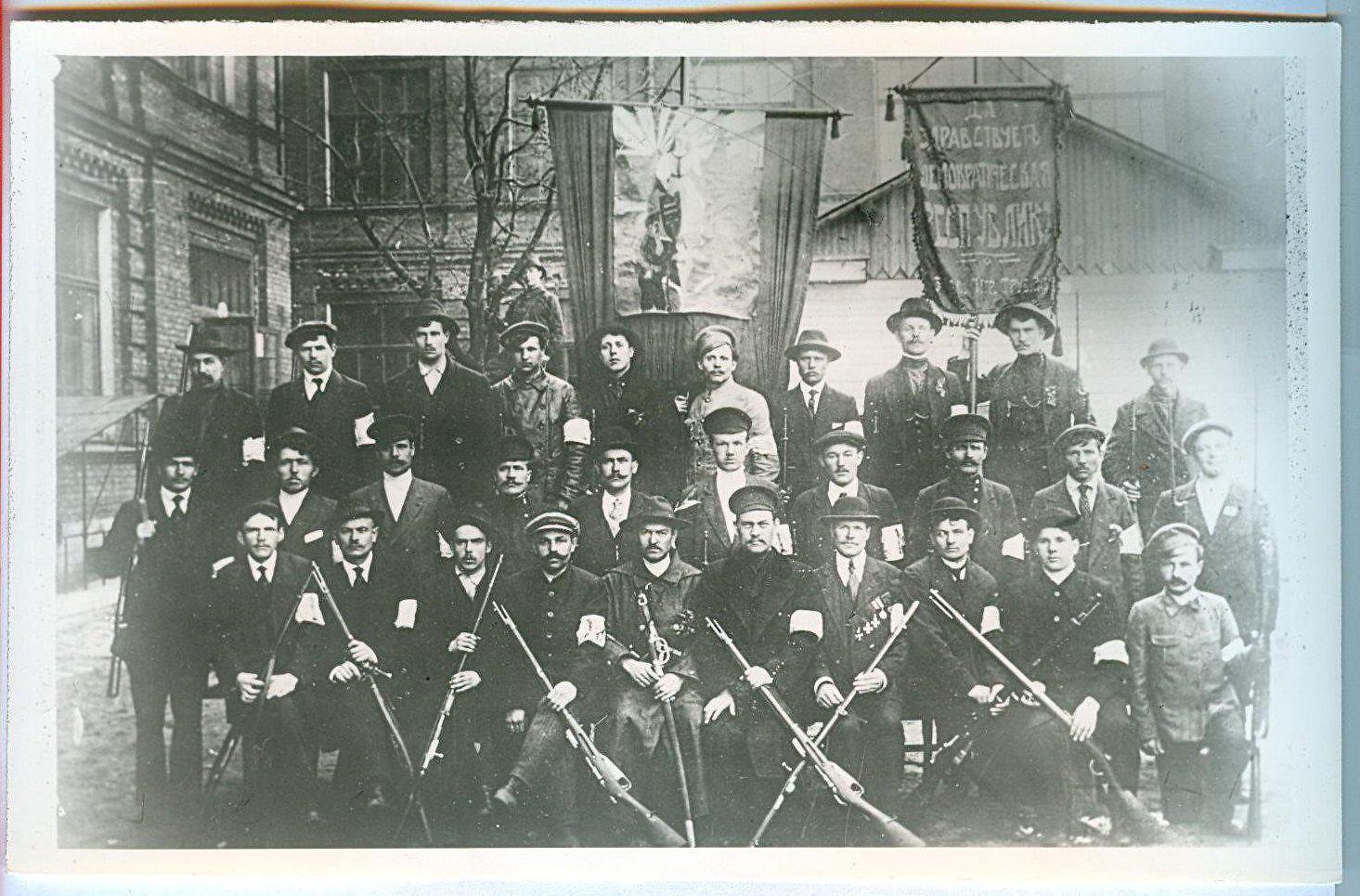 05. 19 марта. Милиция Трубочного завода (завод им. Калинина), ставшая основным ядром Красной Гвардии.