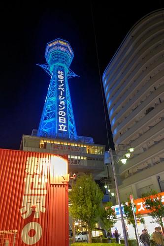 19-12-2020 Osaka in evening vol01 (4)