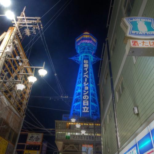 19-12-2020 Osaka in evening vol01 (3)