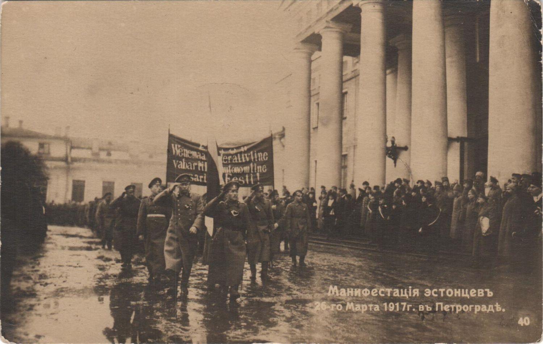 09. 26-го марта. Манифестация эстонцев  в Петрограде
