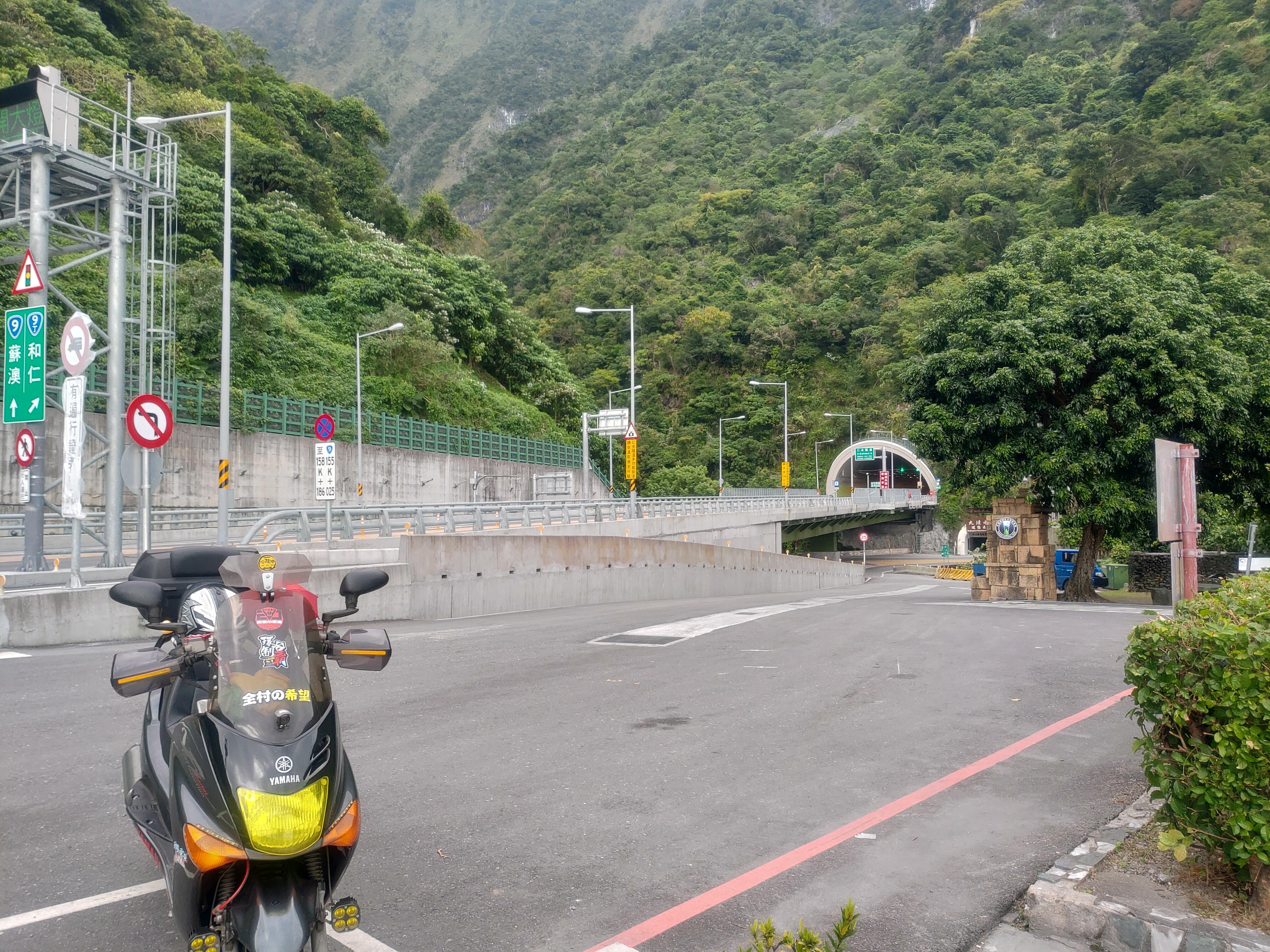 5th 走!去騎摩托車吧!六天五夜山海奇行環島之旅6499