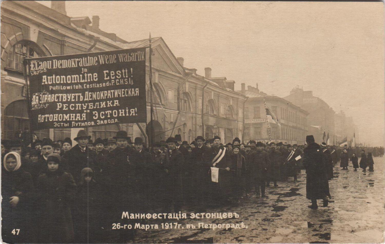 07. 26-го марта. Манифестация эстонцев  в Петрограде.