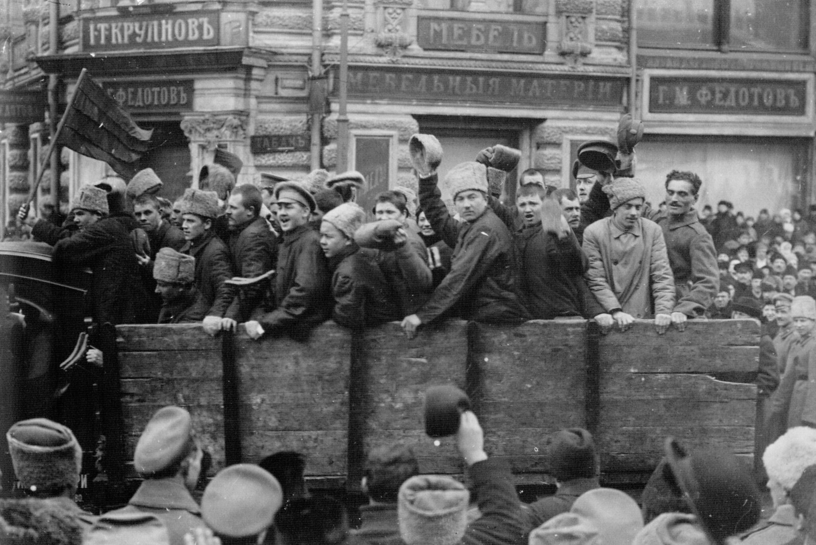 18. Март. Демонстрация инвалидов в дни Февральской революции. Москва,