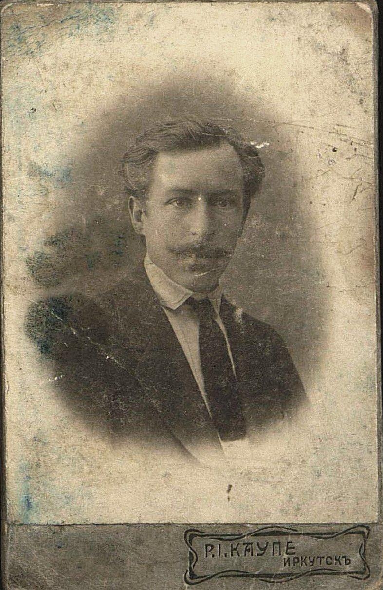 06. Ровинский Александр Андреевич, революционер. 1915