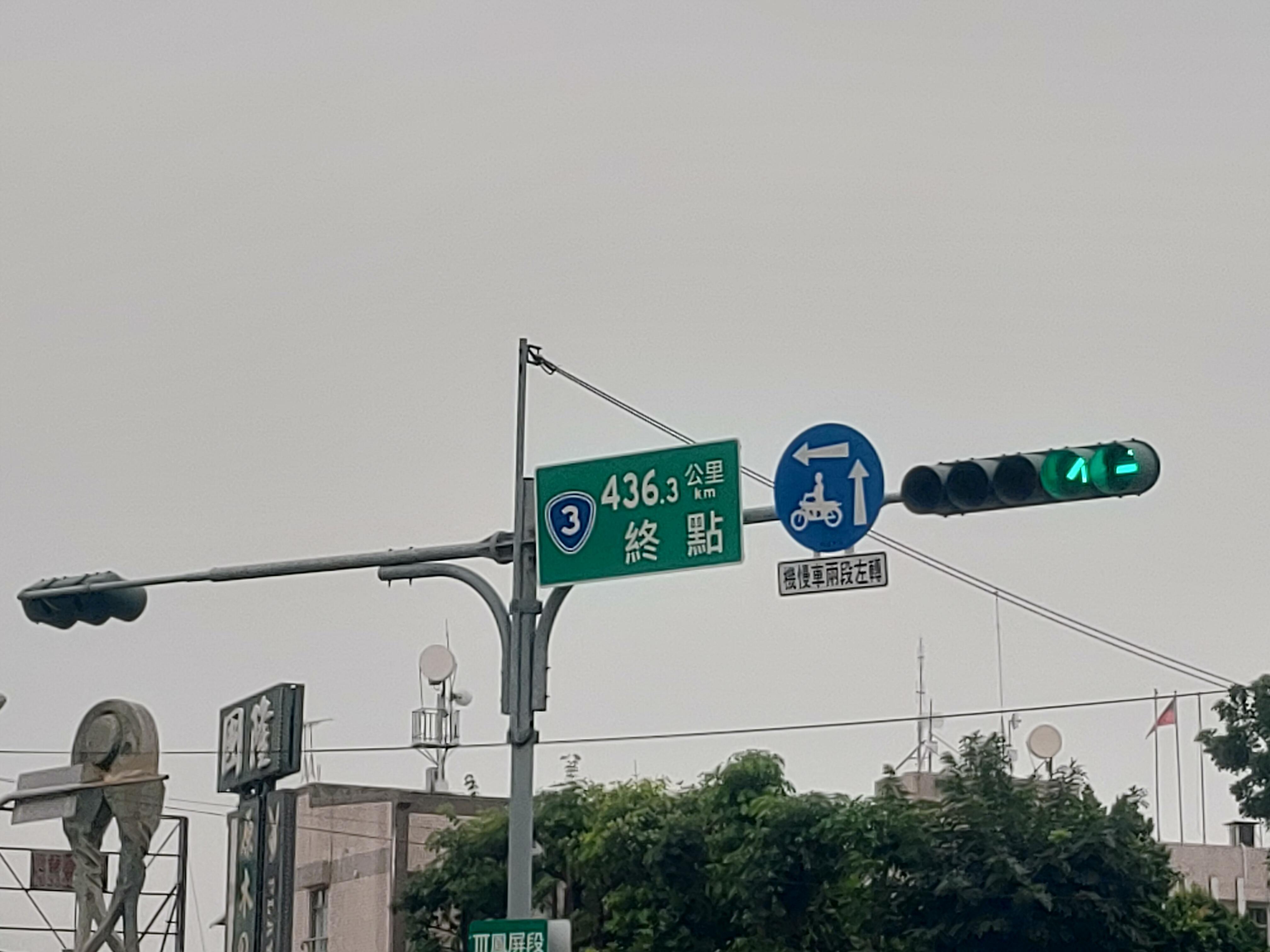 5th 走!去騎摩托車吧!六天五夜山海奇行環島之旅3643