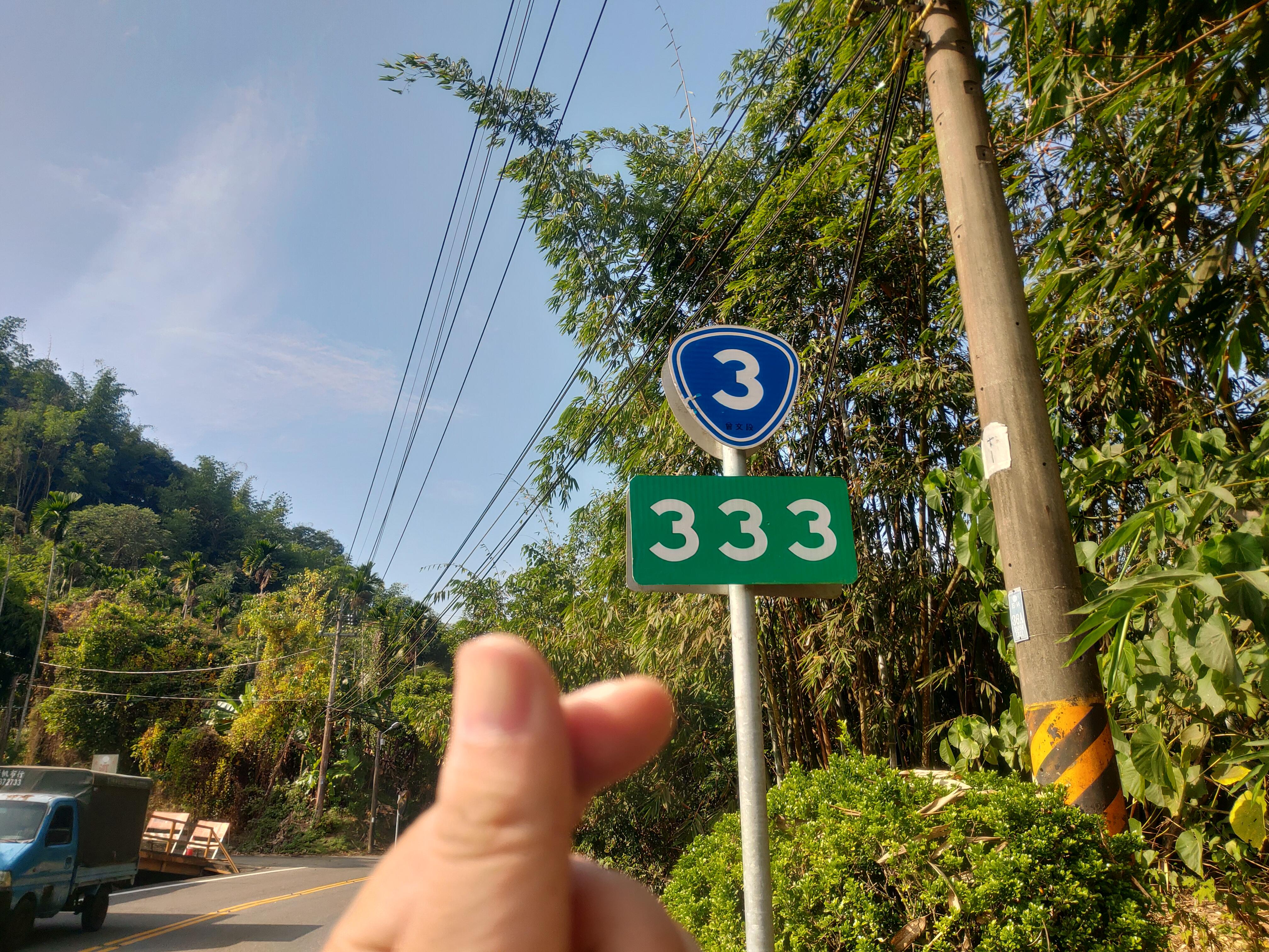 5th 走!去騎摩托車吧!六天五夜山海奇行環島之旅5971