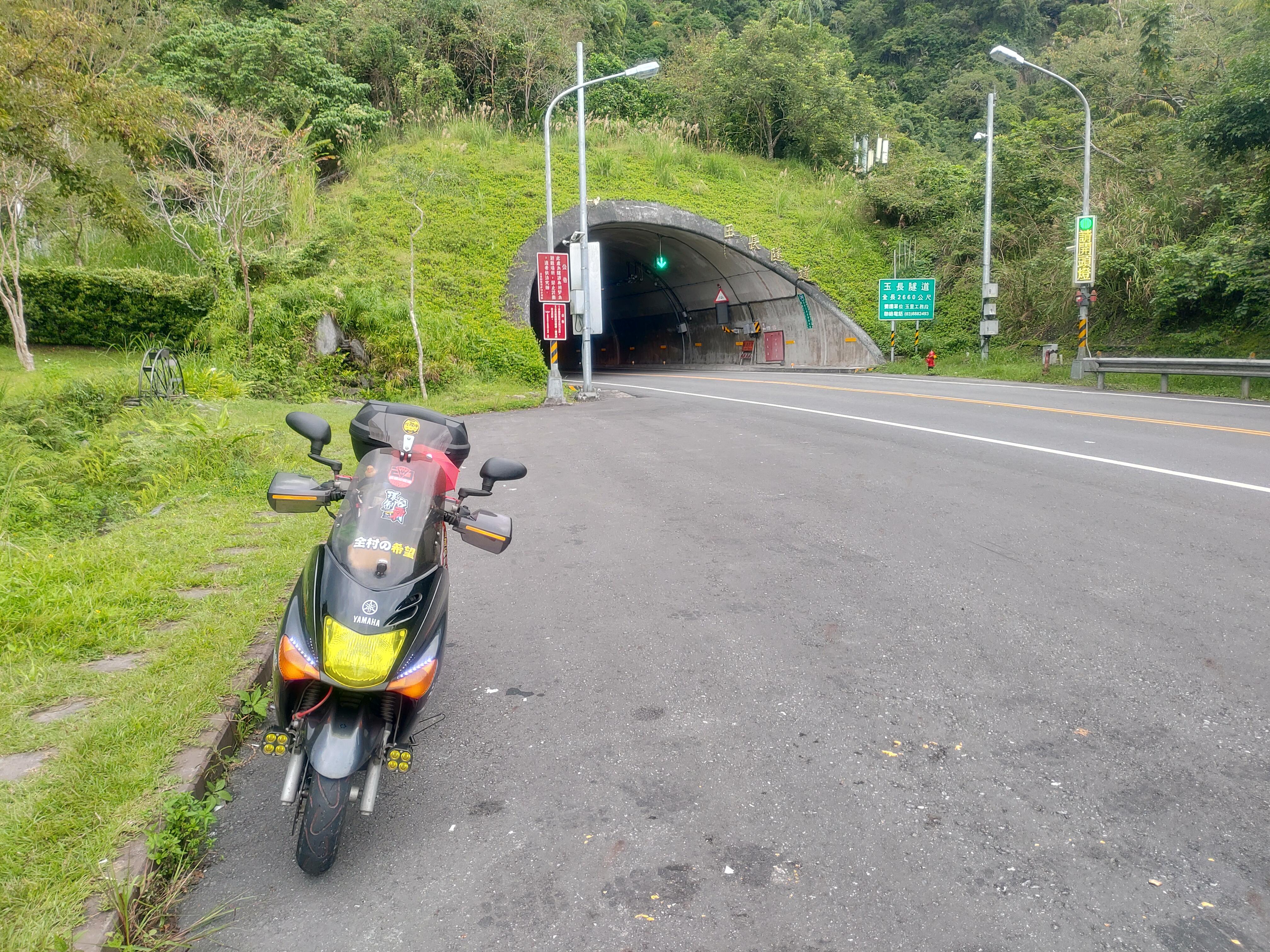 5th 走!去騎摩托車吧!六天五夜山海奇行環島之旅9399