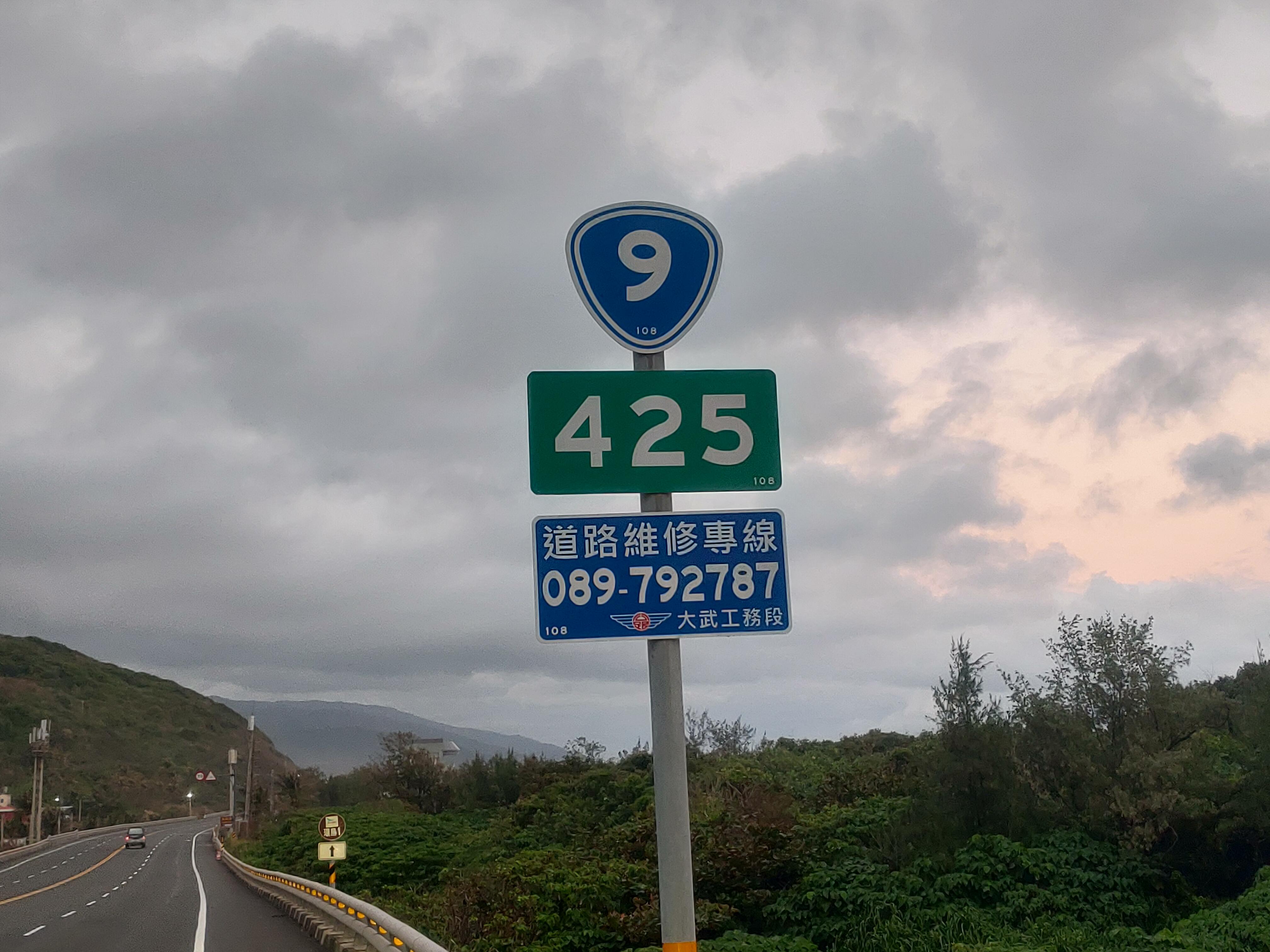 5th 走!去騎摩托車吧!六天五夜山海奇行環島之旅3323