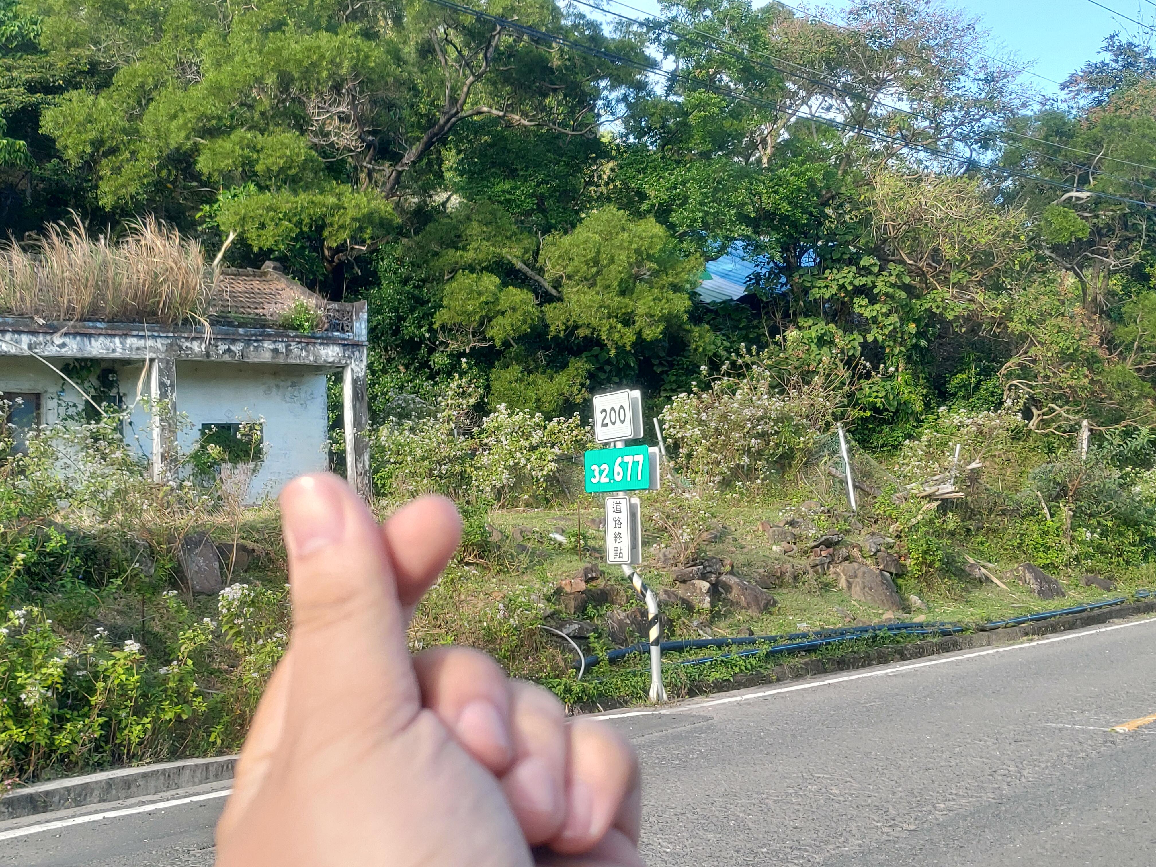 5th 走!去騎摩托車吧!六天五夜山海奇行環島之旅6003