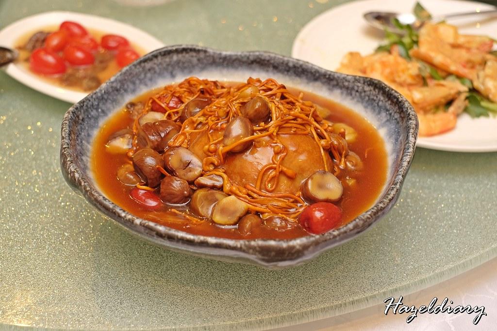 Tien Court Copthorne Kings- Herbal Chicken
