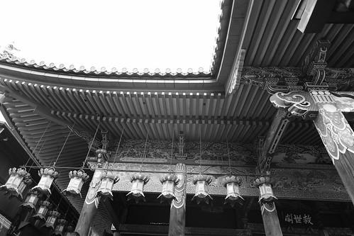 21-12-2020 (3rd)(visiting 'Nakayama-dera Temple' (19)