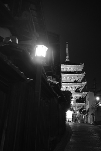 21-12-2020 Kyoto in evening (10)