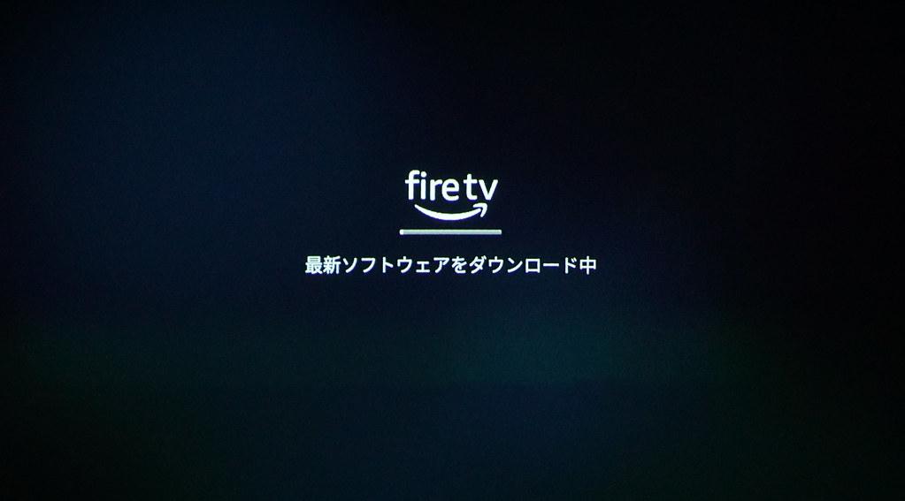 Fire TVのアップデート