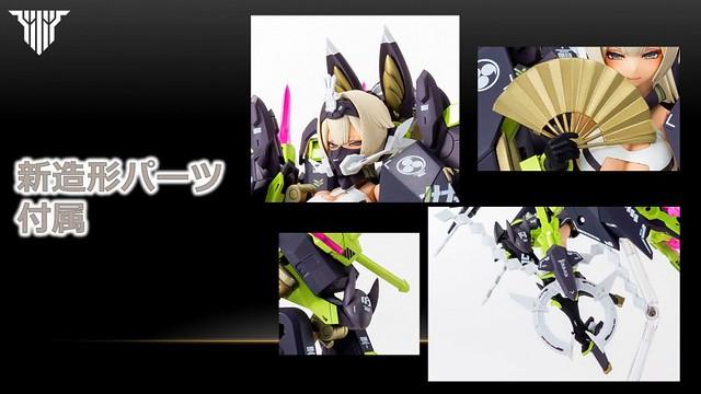 壽屋『女神裝置 朱羅 玉藻前』明年07月發售 更加性感的巨乳妖狐新作登場!
