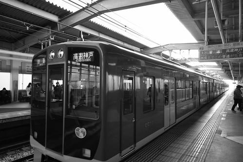 21-12-2020 (1st) (way to Takarazuka City)  (7)