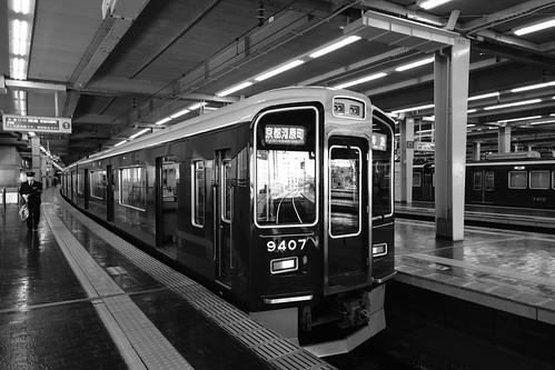 21-12-2020 (4th)(visiting Arashiyama, Kyoto via Umeda, Osaka) (18)