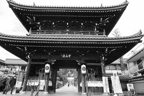 21-12-2020 (3rd)(visiting 'Nakayama-dera Temple' (8)