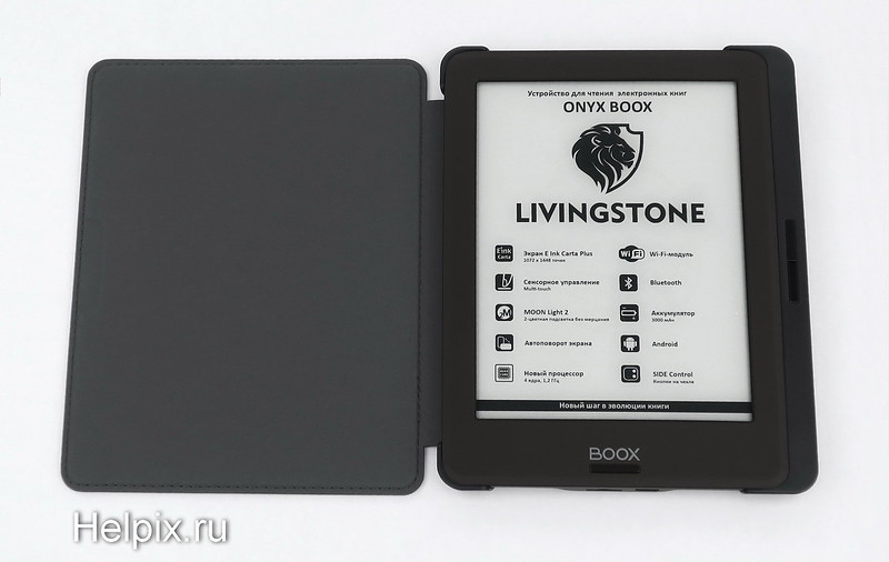 onyx-boox-livingstone-in-cover-1600