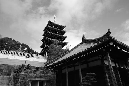 21-12-2020 (3rd)(visiting 'Nakayama-dera Temple' (21)