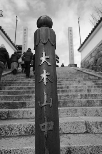 21-12-2020 (3rd)(visiting 'Nakayama-dera Temple' (13)