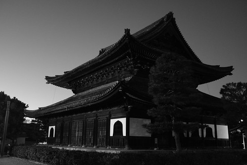 21-12-2020 Kyoto in evening (7)